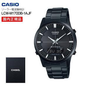 カシオ 国内正規品 リニエージ(LINEAGE) ソーラー電波腕時計(CASIO) LCW-M170DB-1AJF|townmall