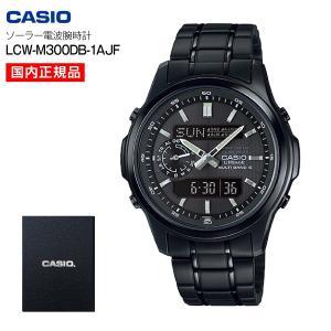 カシオ 国内正規品 リニエージ(LINEAGE) ソーラー電波腕時計(CASIO) LCW-M300DB-1AJF|townmall