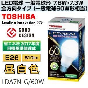 東芝(TOSHIBA) LED電球(昼白色) 810lm 60W相当・E26口金 LEDREAL LDA7N-G/60W|townmall