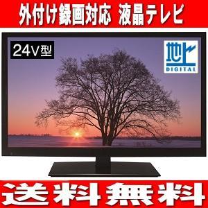 24型 液晶テレビ フルハイビジョン対応 外付けHDD録画機能搭載 地デジのみ アズマ(EAST) LE-24HDG100|townmall