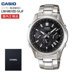 カシオ 国内正規品 クロノグラフ 人気ランキング ソーラー電波腕時計(CASIO) リニエージ(LINEAGE) 送料無料セール LIW-M610D-1AJF|townmall