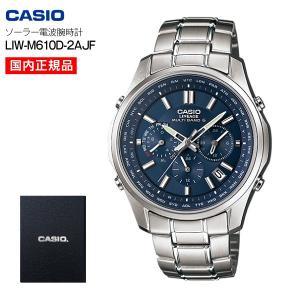 カシオ 国内正規品 クロノグラフ 人気ランキング ソーラー電波腕時計(CASIO) リニエージ(LINEAGE) 送料無料セール LIW-M610D-2AJF|townmall