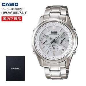 カシオ 国内正規品 クロノグラフ 人気ランキング ソーラー電波腕時計(CASIO) リニエージ(LINEAGE) 送料無料セール LIW-M610D-7AJF|townmall