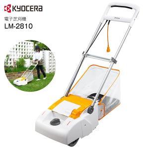 芝刈り機 電動 家庭用 リョービ 刈込幅280mm リール式 5枚刃 ガーデニング用品 電気芝刈機 RYOBI LM-2810|townmall
