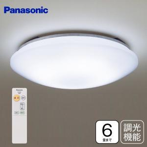 パナソニック LEDシーリングライト 6畳用 HH-CA0610N同性能品 調光機能付 LSEB1068|townmall
