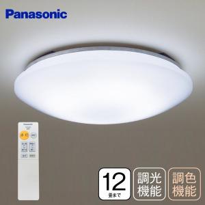 パナソニック LEDシーリングライト 10畳用〜12畳用 調光・調色機能付 リモコン付 LED照明器具 LSEB1072|townmall