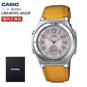 カシオ ウェーブセプター(wave ceptor) ソーラー電波腕時計(CASIO) クリスマスプレゼントに レディース アナログウォッチ LWA-M141L-4A3JF|townmall