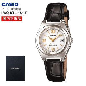カシオ ウェーブセプター(wave ceptor) ソーラー電波腕時計(CASIO) クリスマスプレゼントに レディース アナログウォッチ LWQ-10LJ-1A1JF|townmall