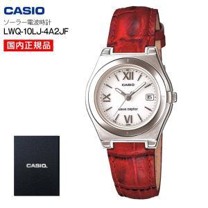 カシオ ウェーブセプター(wave ceptor) ソーラー電波腕時計(CASIO) クリスマスプレゼントに レディース アナログウォッチ LWQ-10LJ-4A2JF|townmall