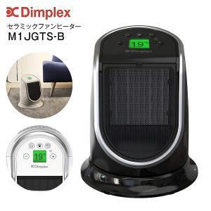 Dimplex エコ運転 セラミックファンヒーター 3〜8畳用 コンパクトサイズ 首振り対応 エコモード Eco ディンプレックス ブラック M1JGTS-B|townmall