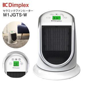 Dimplex エコ運転 セラミックファンヒーター 3〜8畳用 コンパクトサイズ 首振り対応 エコモード Eco ディンプレックス ホワイト M1JGTS-W|townmall