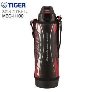 スポーツドリンク対応 タイガー魔法瓶(TIGER) ステンレスボトル 2WAYボトル 容量1000ml(1.0L) 保温保冷 SAHARA2WAY ブラック MBO-H100-K|townmall