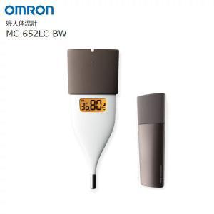 オムロン OMRON 婦人体温計・基礎体温計・婦人用体温計 約10秒予測検温で早い 口中専用 iPhone・Android対応 MC-652LC-BW(ブラウン)|townmall