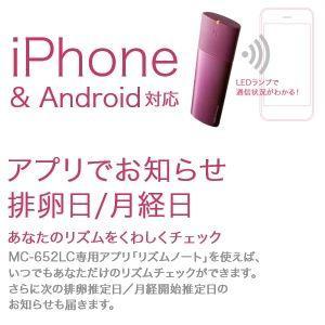 オムロン OMRON 婦人体温計・基礎体温計・婦人用体温計 約10秒予測検温で早い 口中専用 iPhone・Android対応 MC-652LC-PK(ピンク)|townmall|03