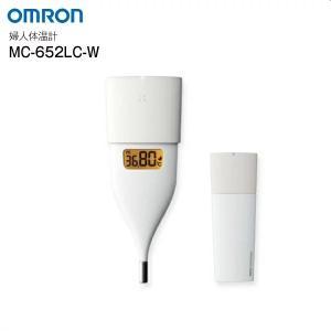 オムロン OMRON 婦人体温計・基礎体温計・婦人用体温計 約10秒予測検温で早い 口中専用 iPhone・Android対応 MC-652LC-W(ホワイト)|townmall