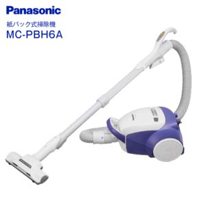 MC-PBH6A(AH) パナソニック(Panasonic) 掃除機 紙パッククリーナー(紙パック式掃除機) ブルー系 MC-PBH6A-AH|townmall
