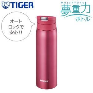MCX-A050PO ステンレスボトル おしゃれ 500mL タイガー サハラマグ 軽量 夢重力ボトル ステンレスミニボトル マグボトル 水筒 オペラピンク MCX-A050-PO townmall