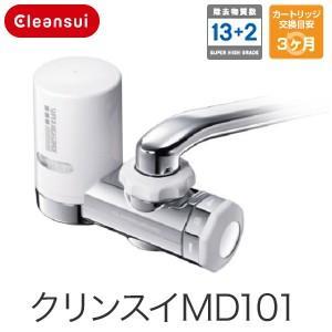 MD101NC 三菱ケミカルクリンスイ 三菱レイヨン 蛇口直結型浄水器 クリンスイ cleansui MONOシリーズ MD101-NC townmall