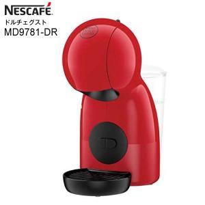 Nestle(ネスレ) ネスカフェ ドルチェグスト カプセル式 ※こちらの商品のお湯の抽出は「手動レ...