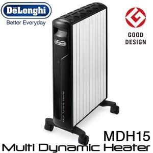 MDH15(BK) デロンギ マルチダイナミックヒーター 1500Wモデル 電気ヒーター・電気ストーブ 10〜13畳 DeLonghi MDH15-BK|townmall