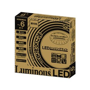 LEDシーリングライト 6畳用 ルミナス 10段階調光 昼光色 Luminous LED 光広がる特殊レンズ ドウシシャ 3300lm シーリングライト|townmall|02