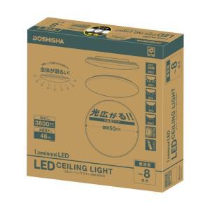LEDシーリングライト 8畳(6畳用〜) 照明器具 3段階調光 昼光色 Luminous LED 光広がる特殊レンズ ドウシシャ 3800lm シーリングライト ルミナス MM-R08D|townmall|02