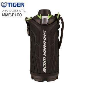 スポーツドリンク対応 タイガー魔法瓶(TIGER) ステンレスボトル 直飲み(ダイレクト) 容量1000ml(1.0L) 保冷専用水筒 サハラクール ブラック MME-E100-KN|townmall