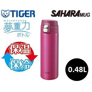 MMJ-A048PA タイガー魔法瓶(TIGER) 水筒 ステンレスミニボトル(サハラマグ) 夢重力 480ml(0.48L) MMJ-A048-PA(ピンク) townmall