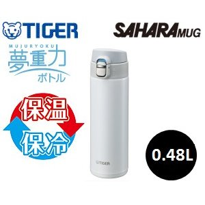 MMJ-A048WW タイガー魔法瓶(TIGER) 水筒 ステンレスミニボトル(サハラマグ) 夢重力 480ml(0.48L) MMJ-A048-WW(ホワイト)|townmall