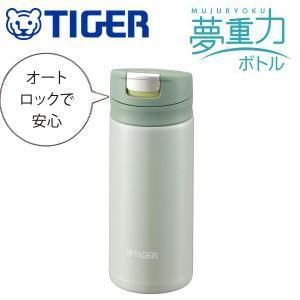 MMX-A020(GM) タイガー魔法瓶 ステンレスボトル・マグボトル 保温保冷対応 サハラマグ 夢重力ボトル TIGER 水筒 0.2L(200ml) MMX-A020-GM(グリーン)|townmall