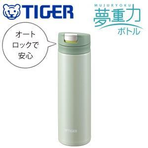 ステンレスボトル マグボトル 300ml タイガー 保温保冷対応 サハラマグ 夢重力ボト TIGER 水筒 0.3L ミントグリーン MMX-A030-GM townmall