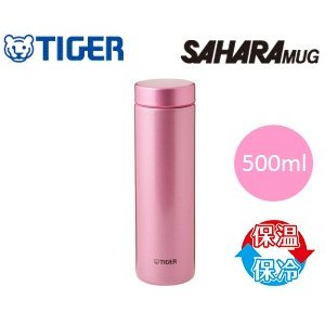 MMZ-A050PH タイガー魔法瓶(TIGER) 水筒 ステンレスミニボトル(サハラマグ) 夢重力 500ml(0.5L) MMZ-A050-PH(ピンク)
