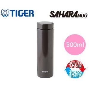 MMZ-A050TV タイガー魔法瓶(TIGER) 水筒 ステンレスミニボトル(サハラマグ) 夢重力 500ml(0.5L) MMZ-A050-TV(ブラウン)|townmall