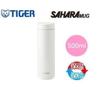 MMZ-A050WP タイガー魔法瓶(TIGER) 水筒 ステンレスミニボトル(サハラマグ) 夢重力 500ml(0.5L) MMZ-A050-WP(ホワイト)