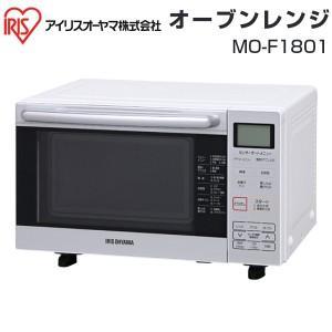 アイリスオーヤマ オーブンレンジ フラット庫内 食パン4枚対応 新生活・一人暮らしに最適 MO-F1801|townmall