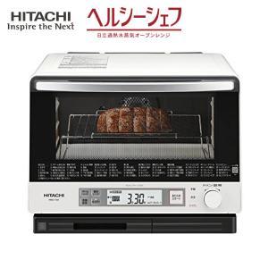 (MRO-TW1-W) 日立(HITACHI) 過熱水蒸気オーブンレンジ ヘルシー料理 フラット庫内30L ヘルシーシェフ MRO-TW1(W) townmall