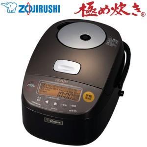 NP-BG10(TD) 象印 圧力IH炊飯器・圧力IH炊飯ジ...