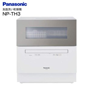 [2/27入荷予定]NP-TH3(N) パナソニック(Panasonic) 食器洗い乾燥機(食洗機)...
