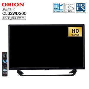 オリオン ORION 液晶テレビ 32型 ダブルチューナー内蔵 外付けHDD録画対応 裏番組録画対応 液晶TV 32インチ OL32WD100の画像
