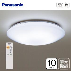 シーリングライト LED パナソニック 10畳 〜 8畳 調光 リモコン付 LED照明器具 Panasonic シーリング(10畳用) townmall