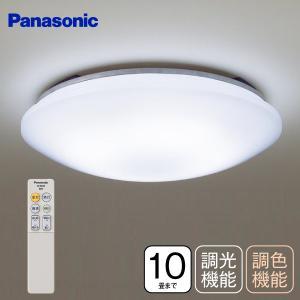 シーリングライト LED パナソニック 10畳 〜 8畳 調光 調色 リモコン付 LED照明器具 Panasonic シーリング(10畳用) townmall
