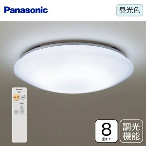 パナソニック シーリングライト LED 8畳〜6畳 調光 リモコン付 LED照明器具 天井照明 昼白色 Panasonic シーリング(8畳用)調光|townmall