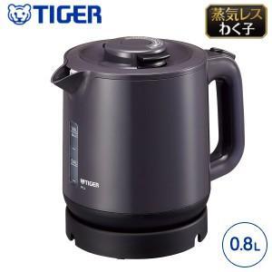 タイガー魔法瓶 電気ケトル おしゃれなカラー 蒸気レス TIGER 蒸気レス電気ケトル わく子 0.8L グレー色 PCJ-A081-H|townmall