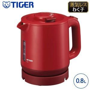 タイガー魔法瓶 電気ケトル おしゃれなカラー 蒸気レス TIGER 蒸気レス電気ケトル わく子 0.8L レッド色 PCJ-A081-R|townmall