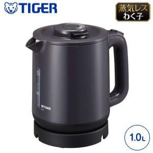 タイガー魔法瓶 電気ケトル おしゃれなカラー 蒸気レス TIGER 蒸気レス電気ケトル わく子 1.0L グレー色 PCJ-A101-H|townmall