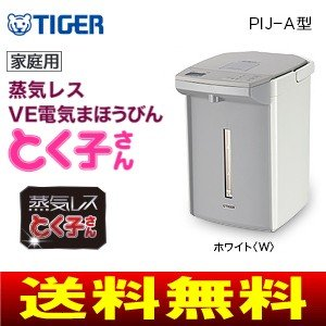 タイガー魔法瓶(TIGER) 蒸気レスVE電気まほうびん(電気ポット・電動ポット) とく子さん 容量2.2L PIJ-A220-W|townmall