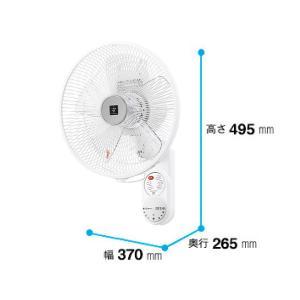 シャープ 壁掛け扇風機 プラズマクラスター扇風機 リモコン付き サーキュレーター 省エネ 衣類乾燥 SHARP PJ-H3AK-W|townmall|02