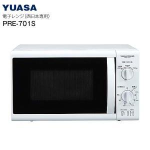 電子レンジ(西日本専用) 単機能電子レンジ 庫内容量17L YUASA PRE-701S(60Hz) townmall