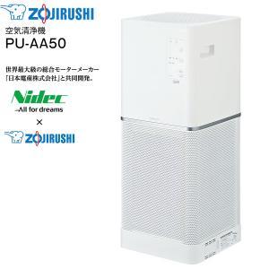PU-AA50(WA) 象印 ZOJIRUSHI 空気清浄機 24畳まで対応 花粉 におい カビ ウイルス抑制 ホワイト PU-AA50-WA|タウンモール TownMall