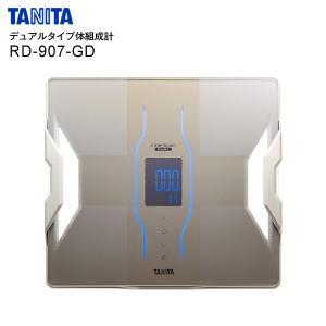 TANITA タニタ デュアルタイプ体組成計 日本製 インナースキャンデュアル 乗るピタ RD-90...